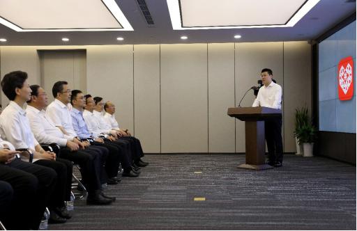 拼多多CEO陈磊向贵州省党政赴沪考察团汇报贵州农产品上行情况