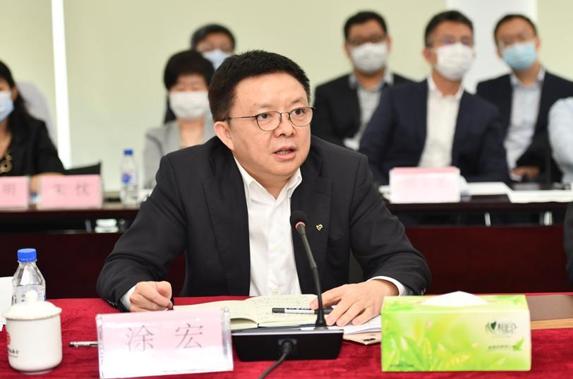 交通银行总监涂宏发言