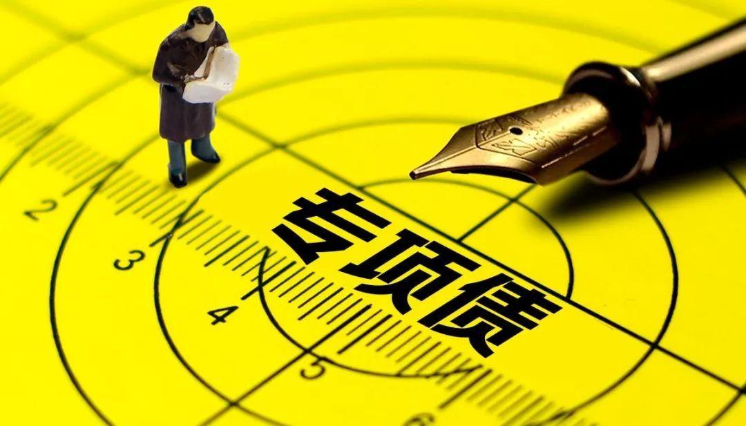 独家!发改委已反馈八批专项债项目清单,将按月开展发行使用情况调度
