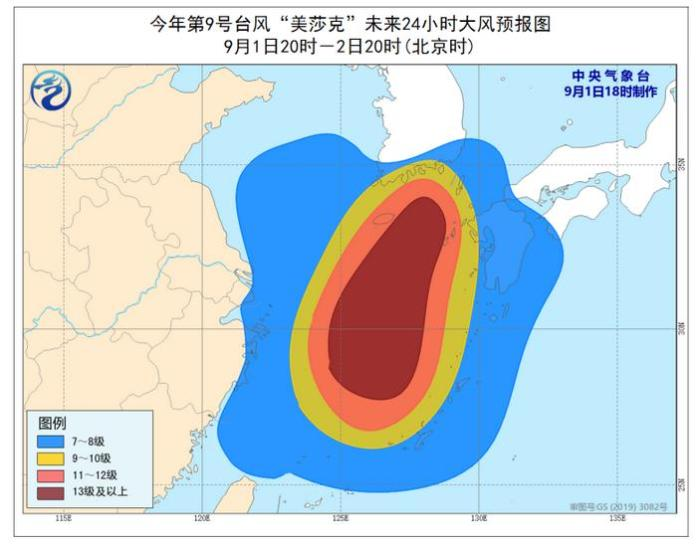 """台风蓝色预警:预计""""美莎克""""将于3日进入中国东北地区"""