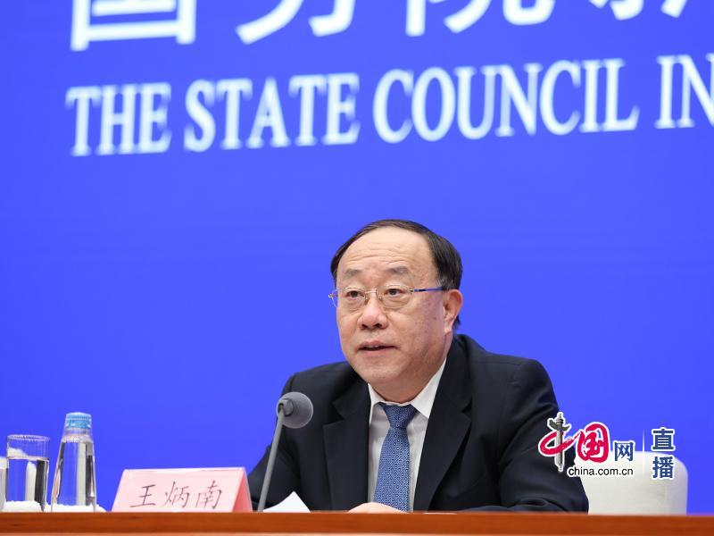 如何看待中国对全球服务贸易的贡献?商务部这样说