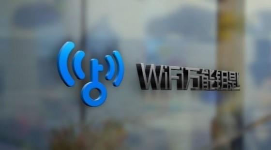 "WiFi万能钥匙的工具类产品""魔咒"":广告救火与破圈枷锁"