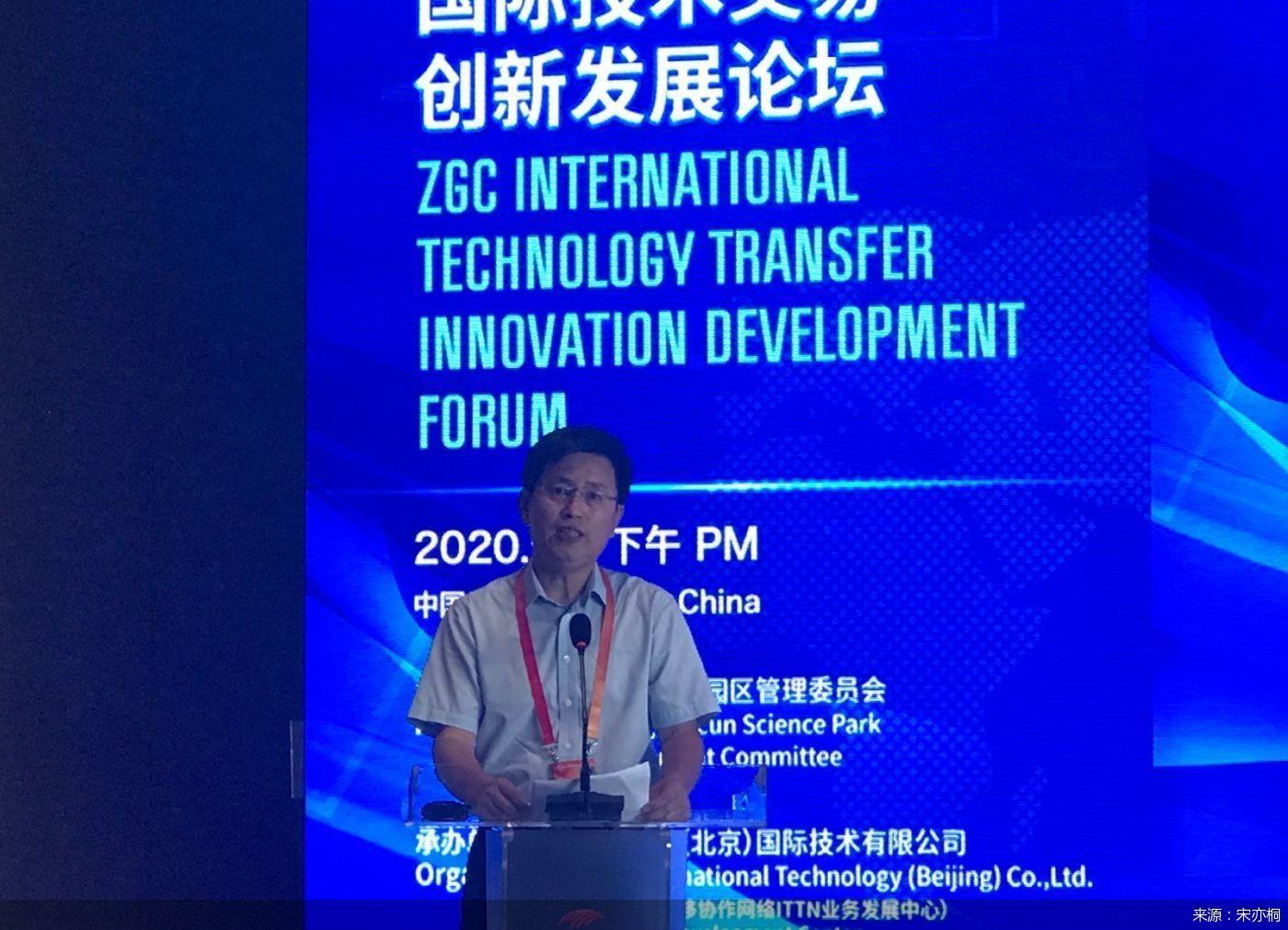北京高校技术转移联盟副理事长杨登才:共同搭建成果转化共享服务平台