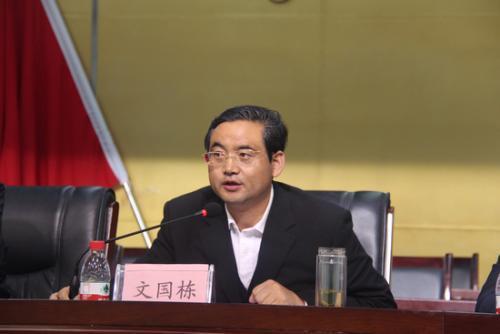 青海省副省长文国栋接受审查调查:涉嫌严重违纪违法