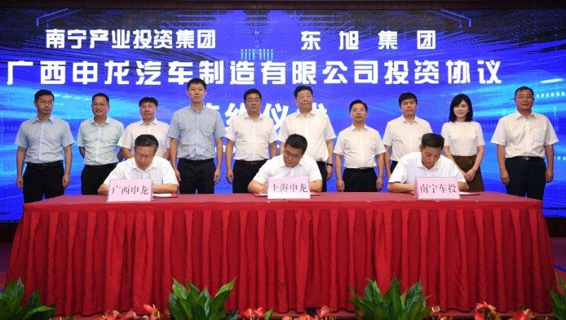 http://www.edaojz.cn/yuleshishang/796066.html