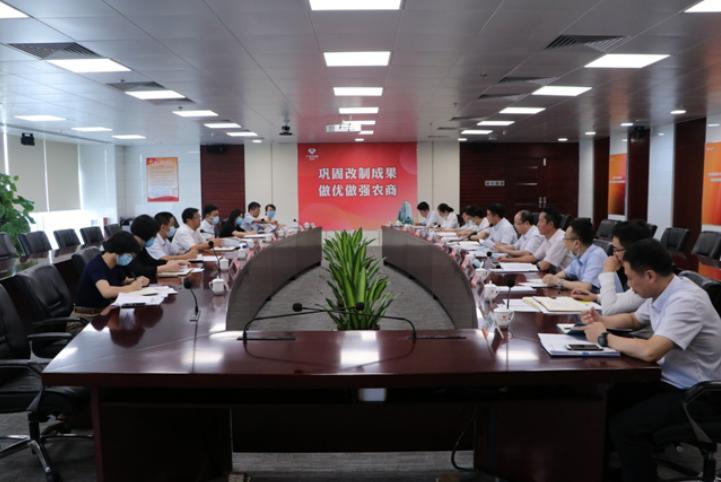 广东银保监局局长裴光带队赴广东省联社走访调研