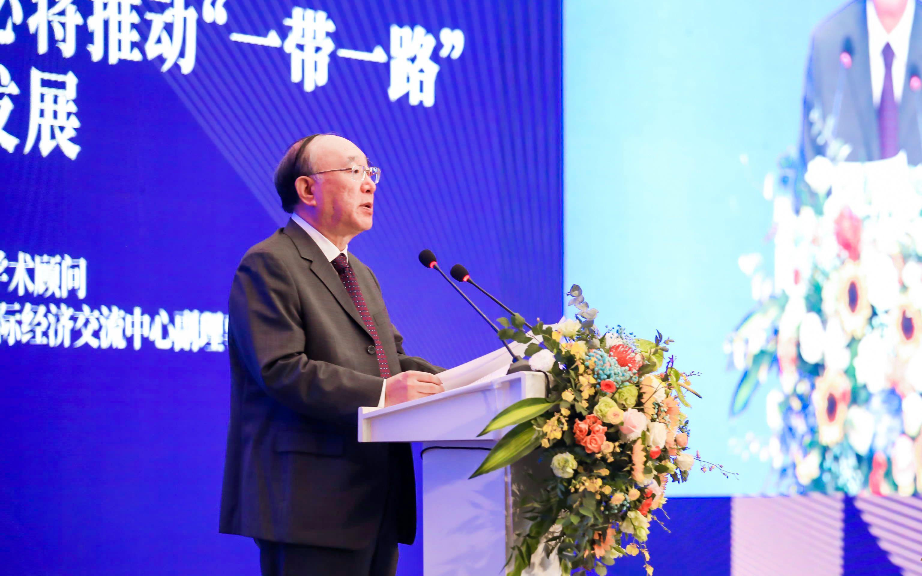 """黄奇帆:推动中国与""""一带一路""""沿线的贸易投资尽可能人民币计价"""
