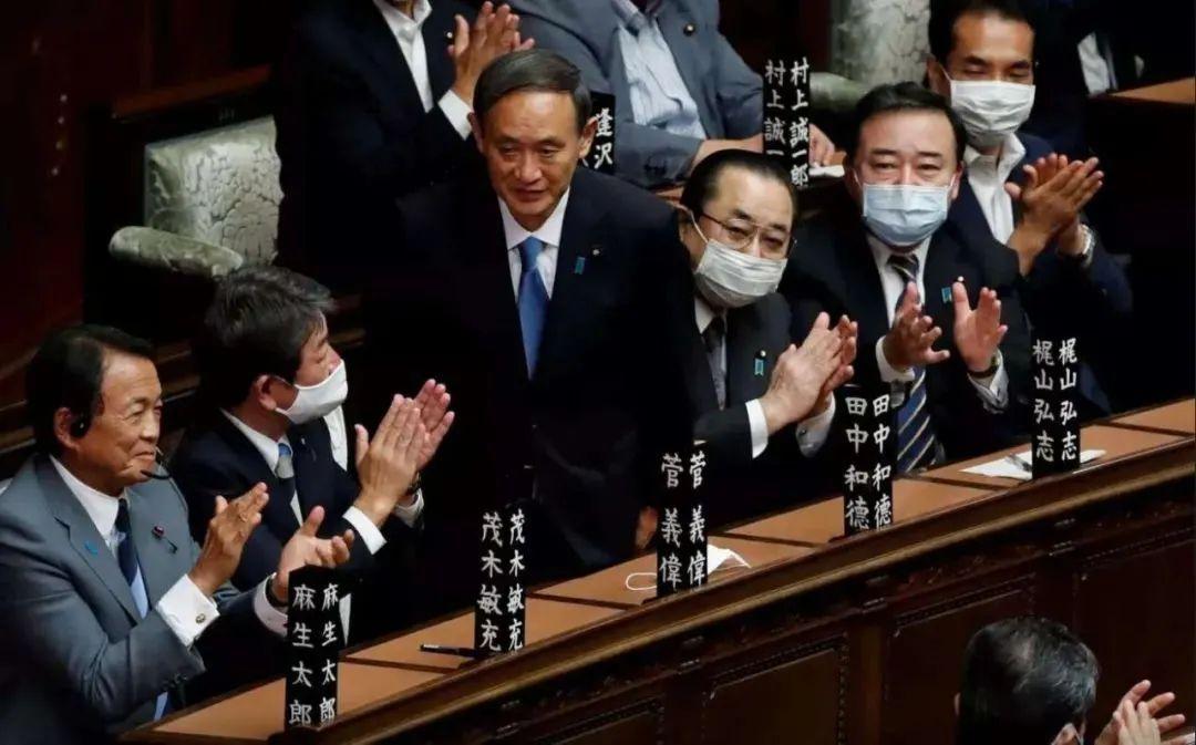 菅义伟正式出任日本新首相!下月,日本或提前大选