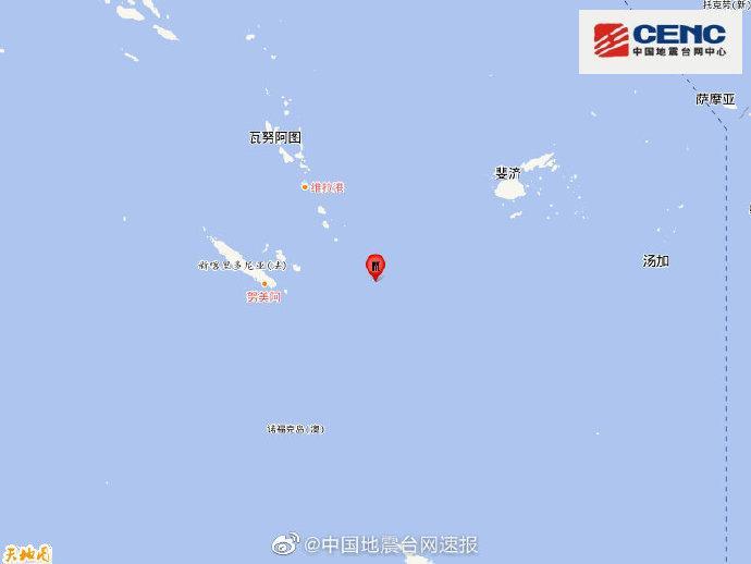 洛亚蒂群岛东南发生6级地震 震源深度110千米