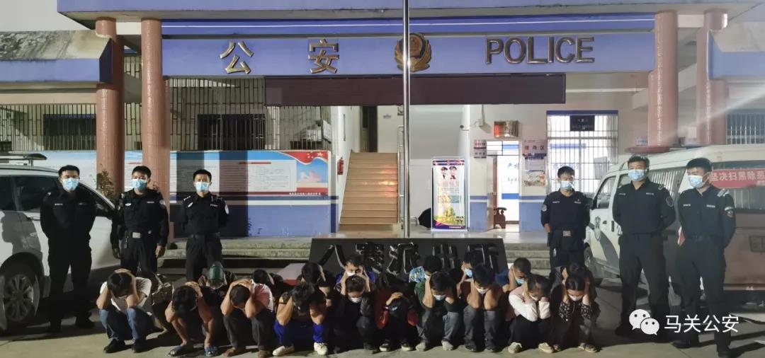 云南马关警方查获17名越南籍非法入境人员
