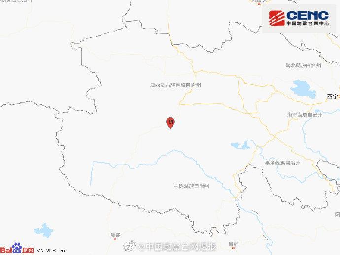 青海玉树州曲麻莱县发生3.9级地震 震源深度9千米