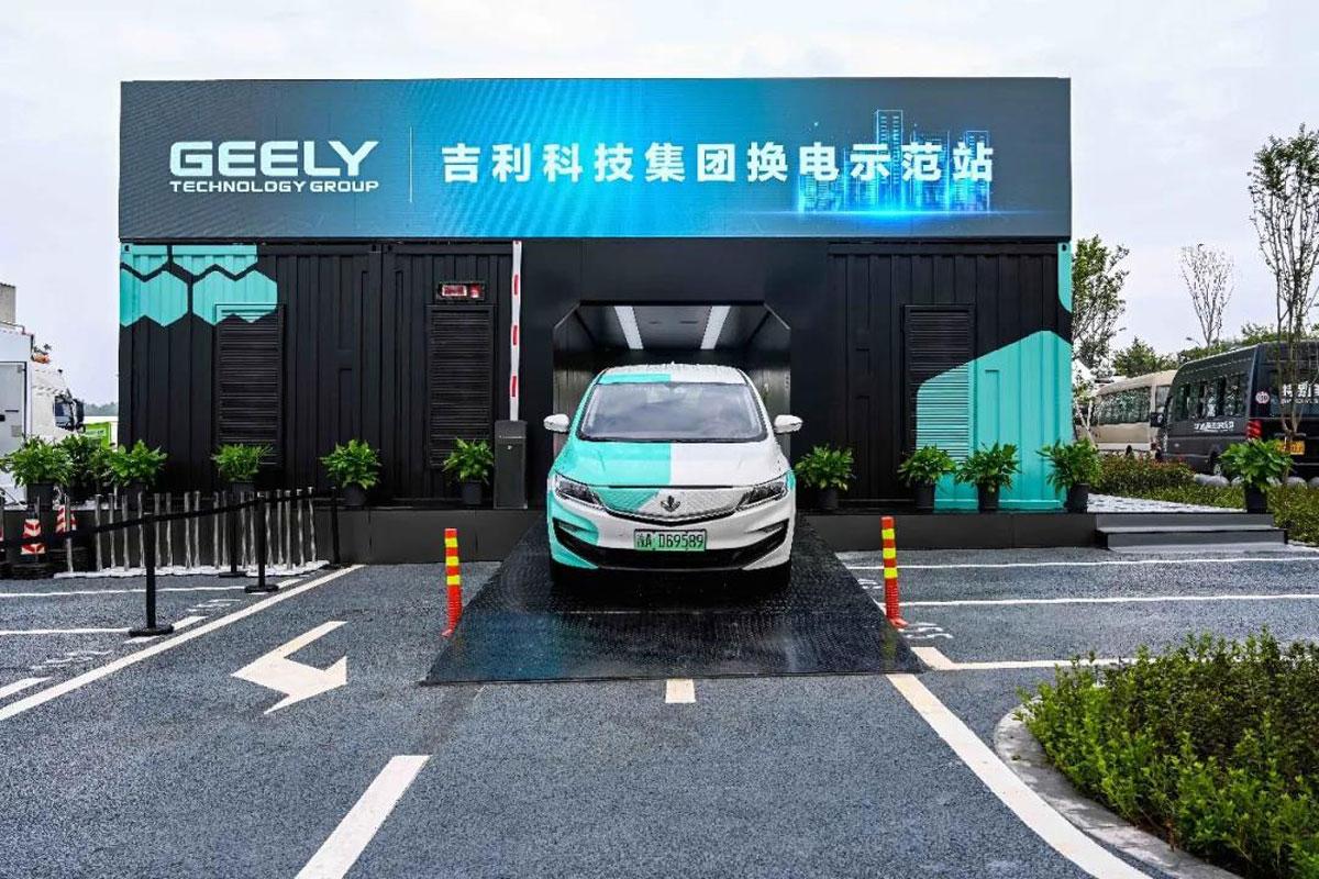 能源补给更高效 吉利科技智能换电站首发亮相