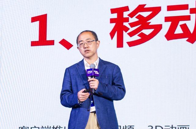 中国传媒大学新媒体研究院院长赵子忠