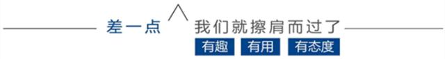 """聚焦房企降负债④丨郁亮称""""三道红线""""彻底改变行业规则 年底房企或迎降价潮"""