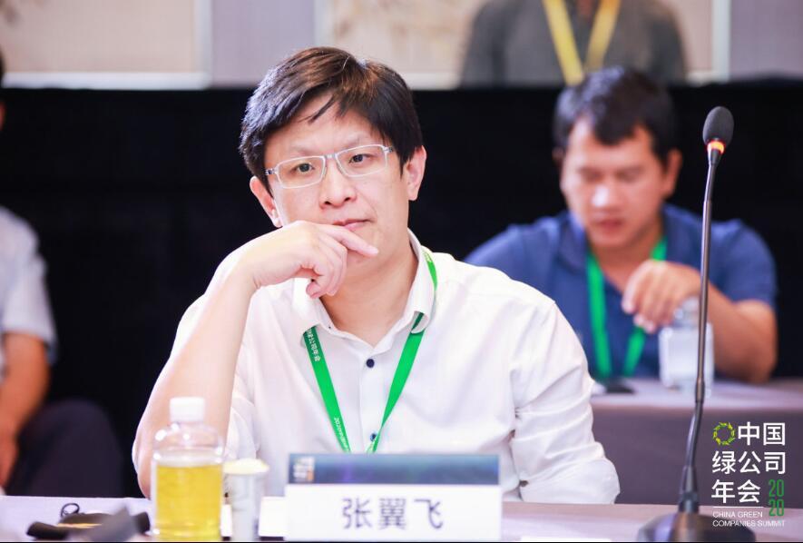 张翼飞:今年抗疫是中国公益机构全球化的开始