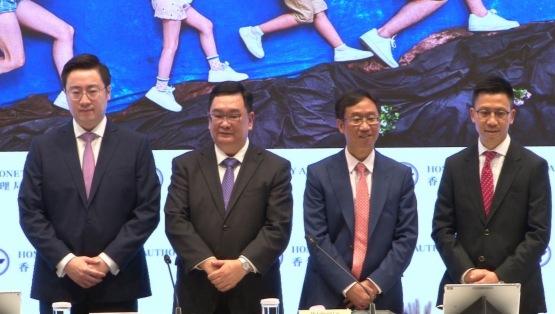 【会议直击】香港政府推出通胀挂钩债券 中银香港及花旗随后推出认购优惠