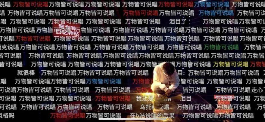 中国说唱三国杀