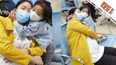 妈妈产检时犯困睡着 3岁女儿的做法令人暖心