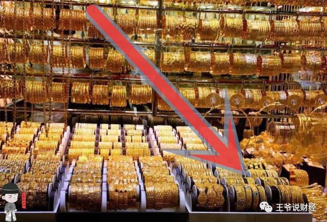 怎么了?9月,印度黄金进口暴跌59%!