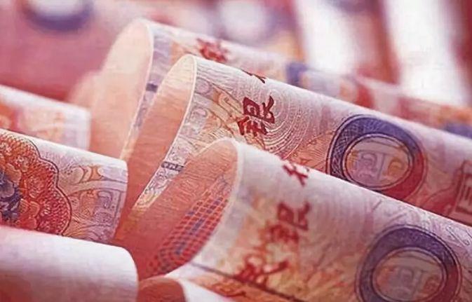 央行频频出手,四季度货币政策初现端倪