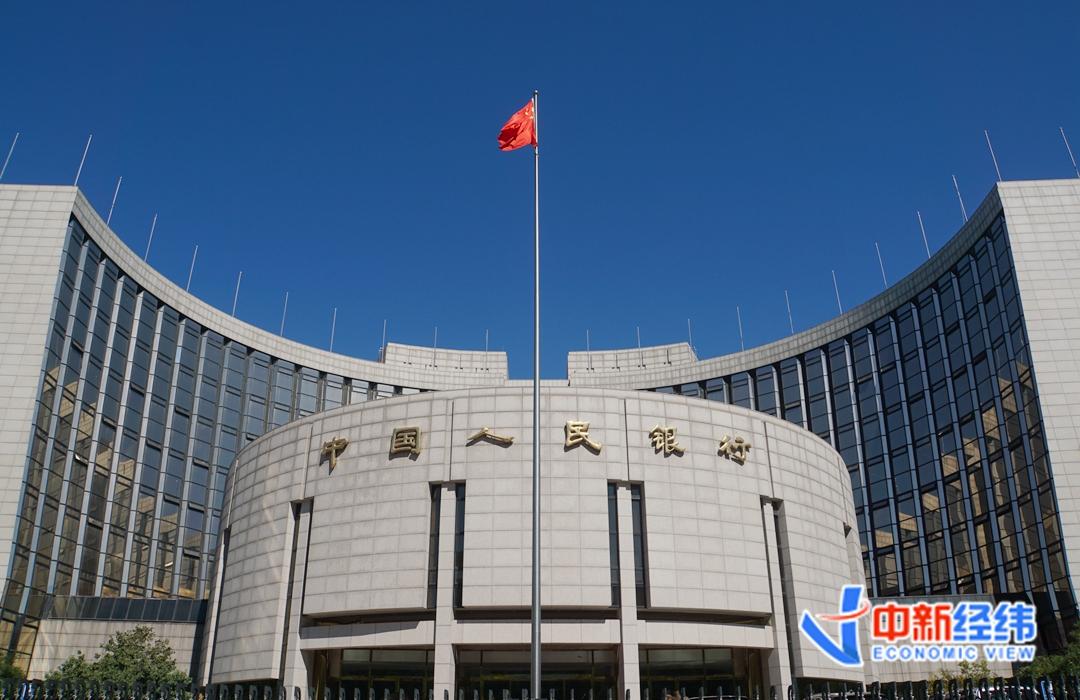陈雨露:加快中央银行法定数字货币研发和可控试点