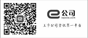 东风集团递交创业板IPO申请 拟募资210亿元