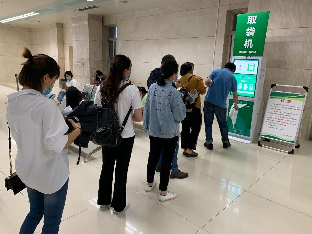 多地医院现共享智能取袋机 360袋小保打造无接触式便医服务