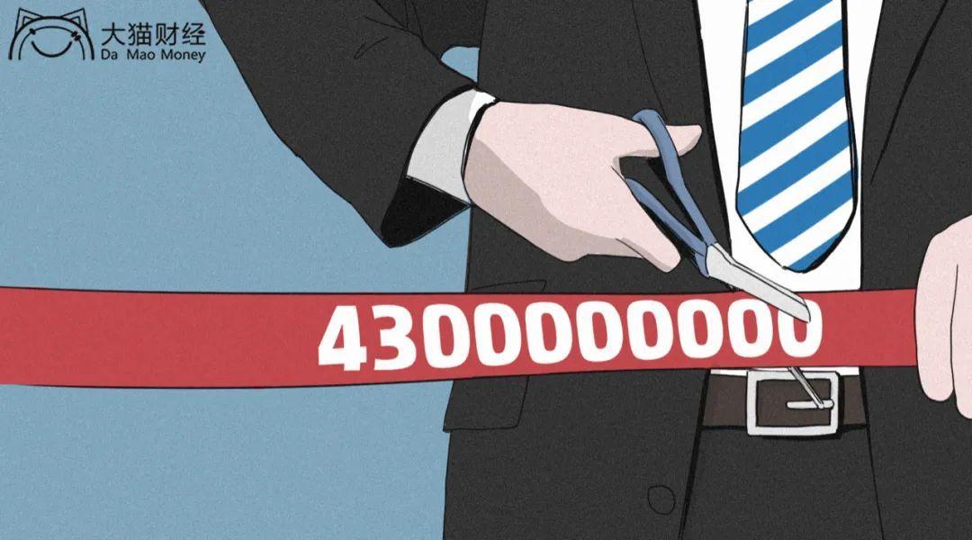 """降负债再提速,恒大再迎来43亿""""豪华股东团"""""""