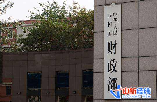 财政部在香港发行60亿美元主权债券,订单规模达发行量4.7倍