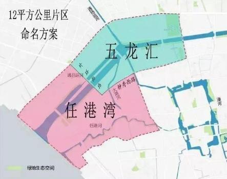 南通任港湾和五龙汇城市副中心将迎大变化