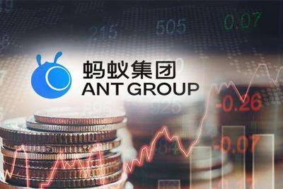 阿里巴巴已同意认购7.3亿股蚂蚁集团A股股份