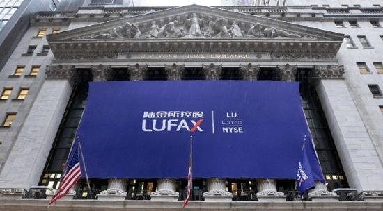 陆金所IPO首日破发收跌近5% 市值313亿美元