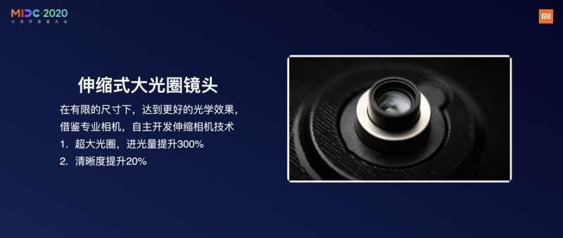 小米公布伸缩式大光圈镜头技术,发布Xiaomi Vela物联网软件平台 小米微单光圈怎么调