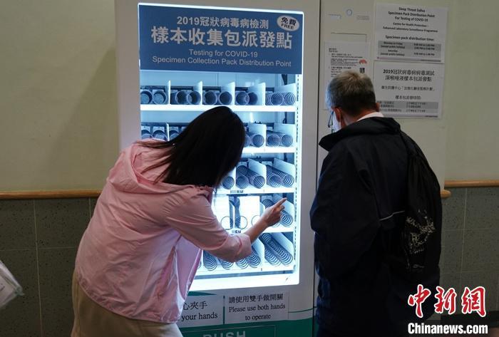 香港新增6例新冠肺炎确诊病例 无本地病例