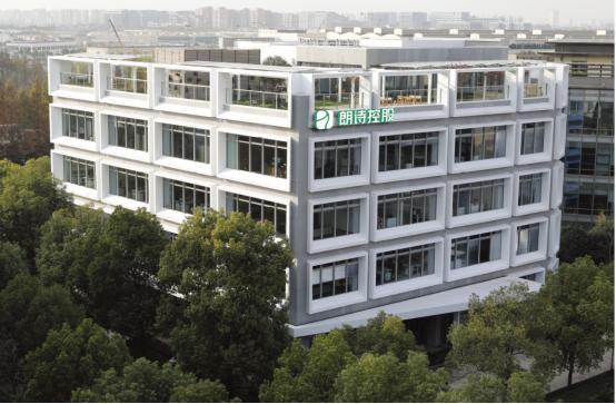 """唯一受邀绿色建筑企业,朗诗于进博会零碳建筑论坛分享""""朗诗经验"""""""