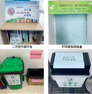 """用""""兴""""呵护环境  兴业银行南京分行以实际行动支持环保事业"""