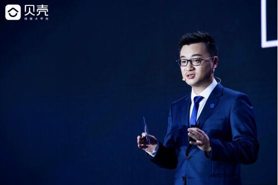 贝壳CEO彭永东:5000万GTV,新经纪时代温饱线