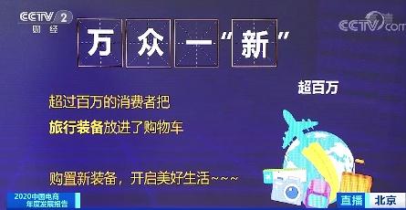 """双11落幕,""""尾款人""""消费力惊人!天猫4982亿,京东2715亿,小米也是大赢家 小米盒子 大赢家"""