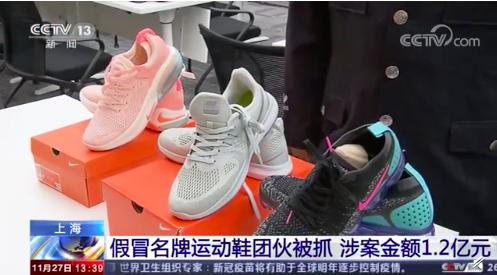 全球限量运动鞋假冒工厂有上万双!盘点那些文化名人上脚的运动鞋
