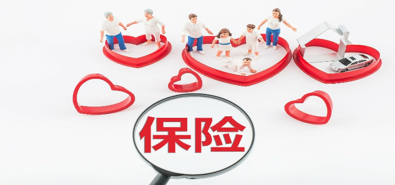 《保险股票之王》中国平安总市值突破1.7万亿《老大哥》中国人寿排名第二