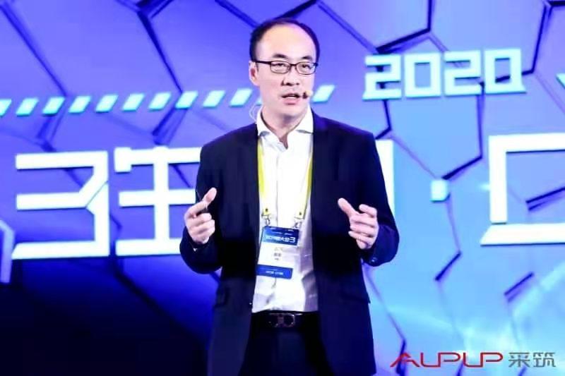 采筑电商平台总经理都军在第三届联合者大会上进行《3生万物 DT赋能》的主题演讲