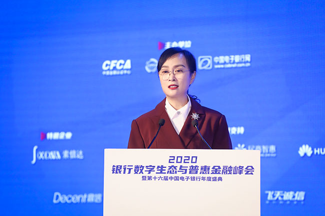 CFCA胡莹:以科技创新为核心,助力数字金融稳健发展