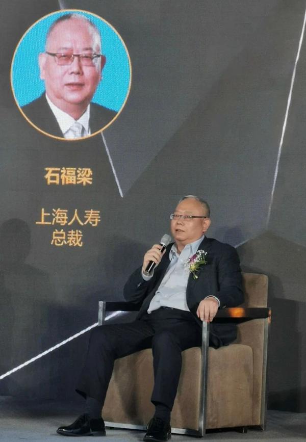 上海人寿保险总裁施复良:保险公司要坚持战略初心 不断创造企业价值