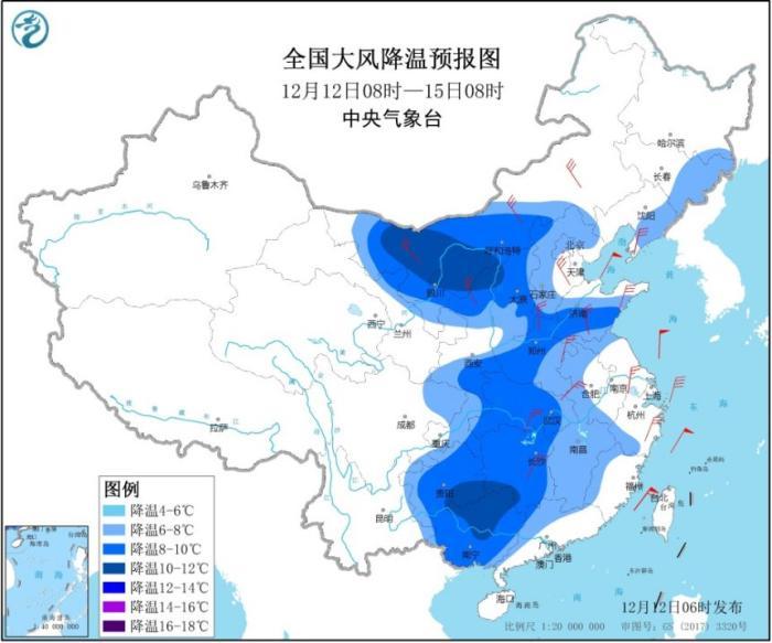 寒潮蓝色预警:全国多地将迎降温 局地降幅达10℃