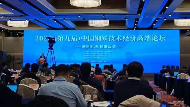 铁矿石价格持续上涨 中国钢铁协会:不合理和不可持续的涨价