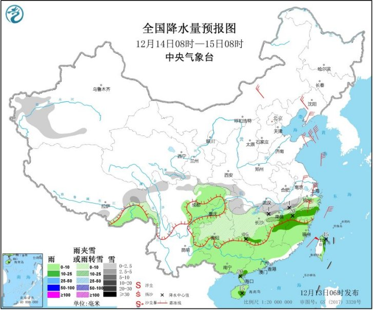 强冷空气今日继续南下,长江以南将出现降雪