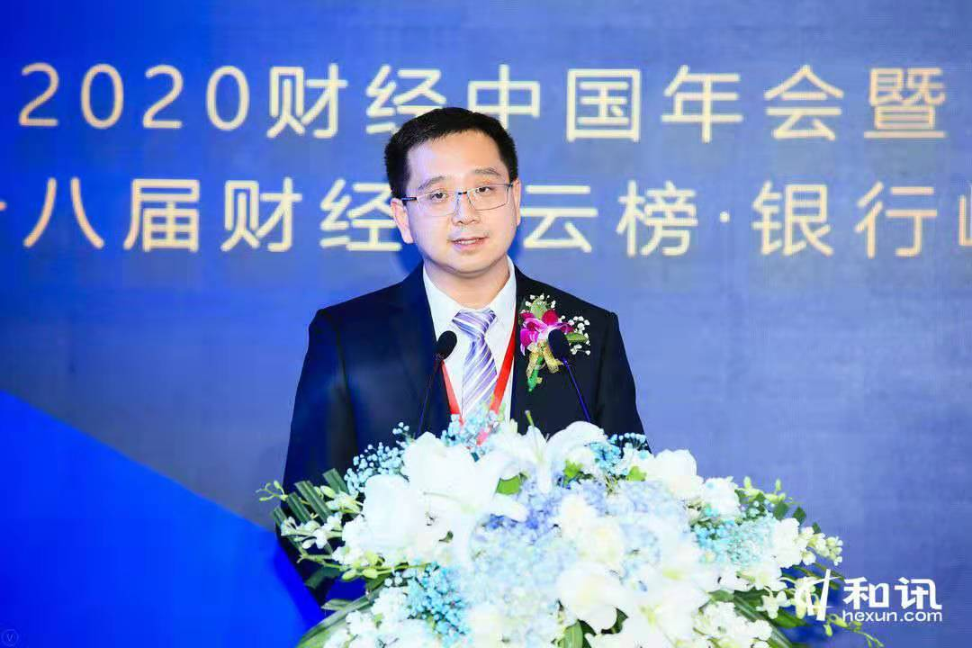 北京银行刘彦雷:数字化转型要抓住系统、场景和客户三个关键点