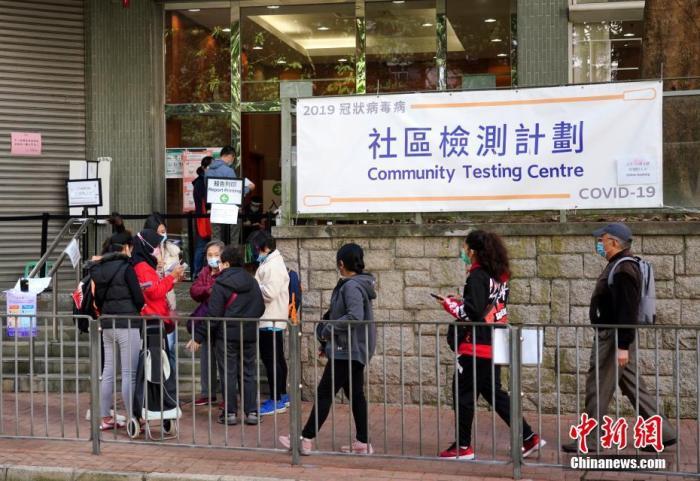 香港新增70例新冠肺炎确诊病例 其中64例为本地病例