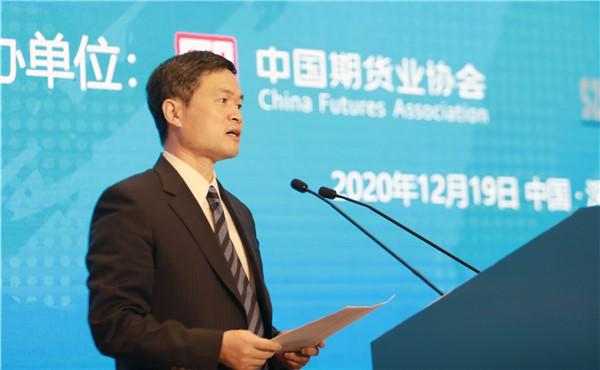 2020第16届中国(深圳)国际期货大会