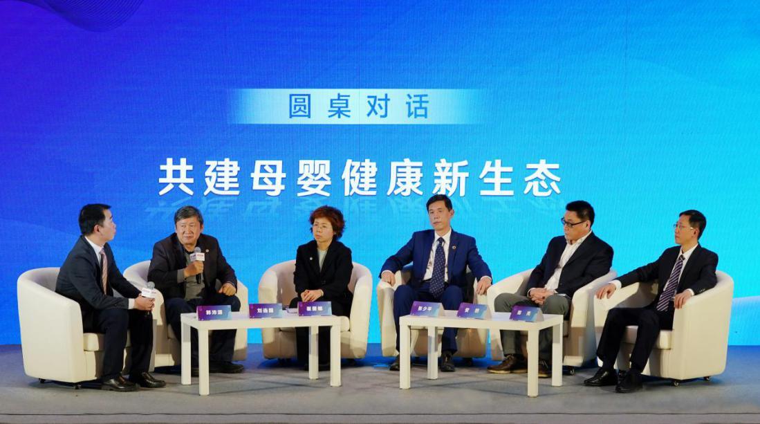 新起点新生态新未来 2020全民健康主题论坛在京举行